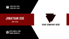 business card - Template For Business Cards