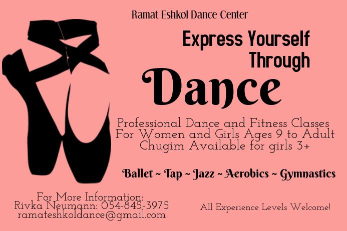 Dance Class template