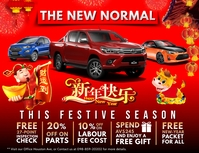 Car Ads Flyer (Letter pang-US) template