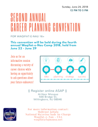 Career Planning Convention