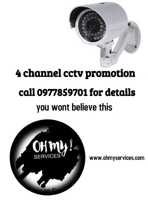 cctv promotion A4 template