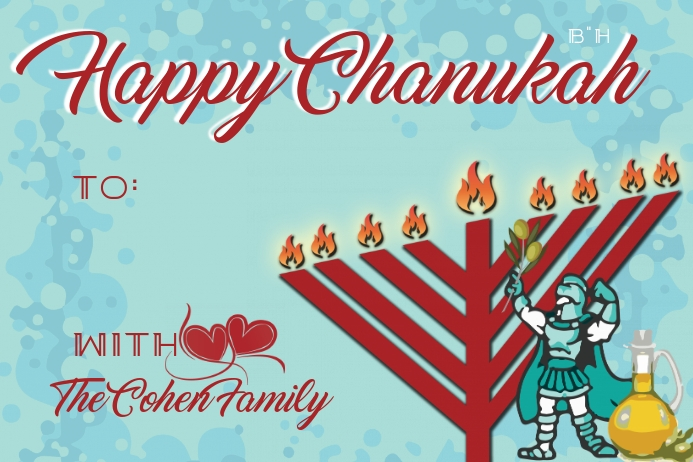 Chanukah Label