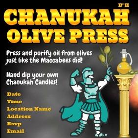Chanukah OLIve Press