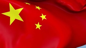 China Flag Video Poster Template