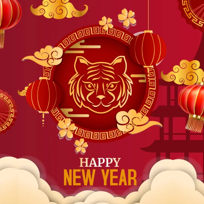 Chines new year, Chinese 2021 Square (1:1) template