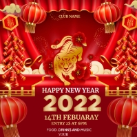 Chines new year, Chinese 2021 Instagram Post template