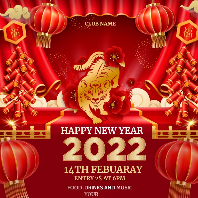 Chines new year, Chinese 2021 Publicación de Instagram template