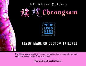 Chinese Cheongsam template