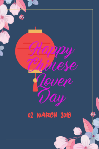 Chinese Lover Day Poster template
