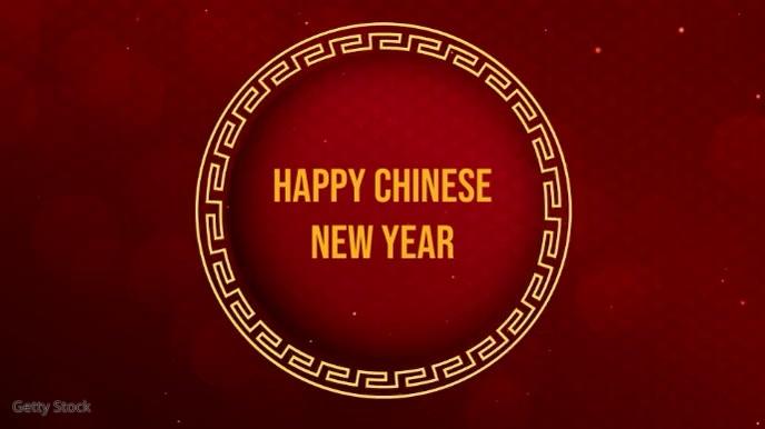 Chinese New Digital display Facebook greeting 演示(16:9) template