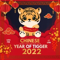 Chinese new year, new year Квадрат (1 : 1) template