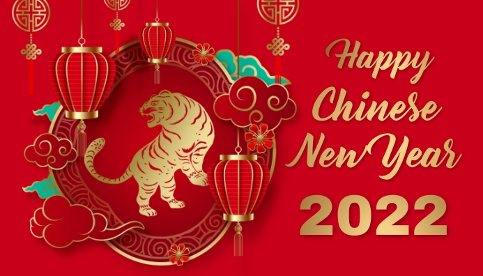 Chinese new year,new year Header Blog template