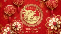 Chinese new year Digitale display (16:9) template
