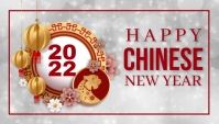 Chinese new year,new year En-tête de blog template