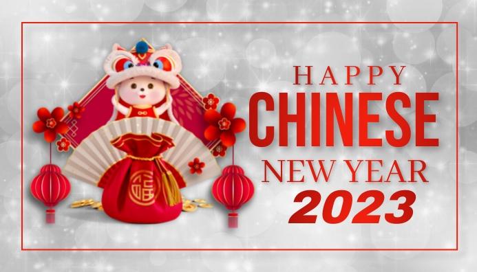 Chinese new year,new year ส่วนหัวบล็อก template