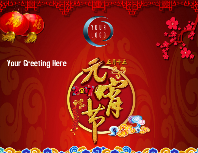 Chinese New Year 2017 Flyer (US Letter) template