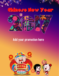 Chinese New Year 2017 promotion flyer