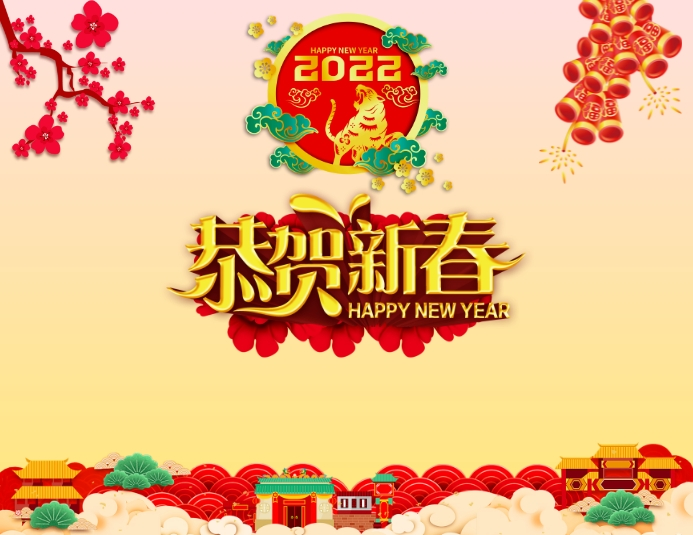 Customizable Design Templates for Cny 2018 | PosterMyWall