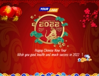 chinese new year party invitation template chinese new year 2018