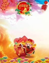 2 800 Customizable Design Templates For Chinese New Year Postermywall