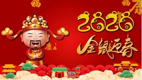 Chinese New Year 2020 Facebook Cover Video (16:9) template