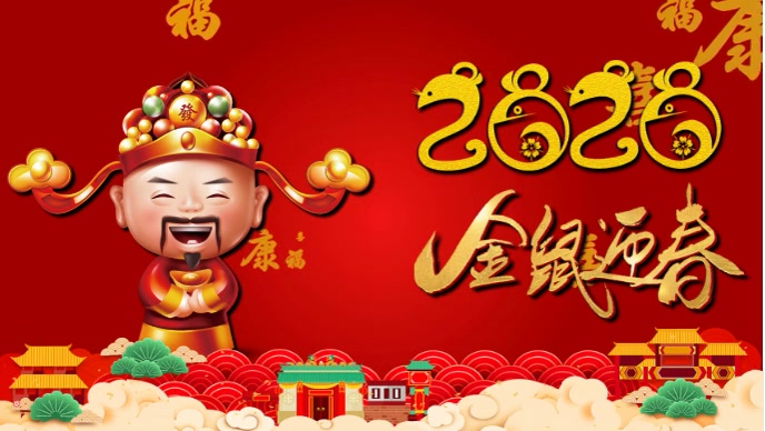 Chinese New Year 2020 Templat Postermywall