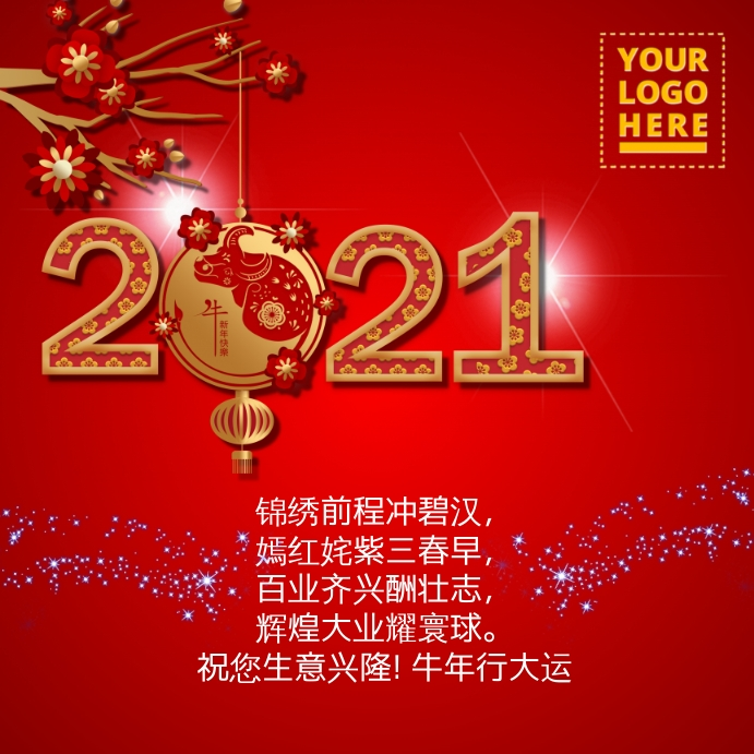 Chinese new year 2021 greeting Pos Instagram template
