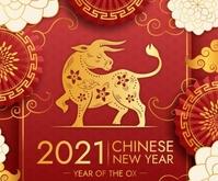 Chinese New Year 2021 wishes wallpaper Средний прямоугольник template