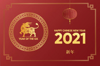 Chinese New Year Banner/Poster/Flyer Spanduk 4' × 6' template