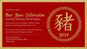 Chinese New Year Celebration Party Invite Digitale display (16:9) template