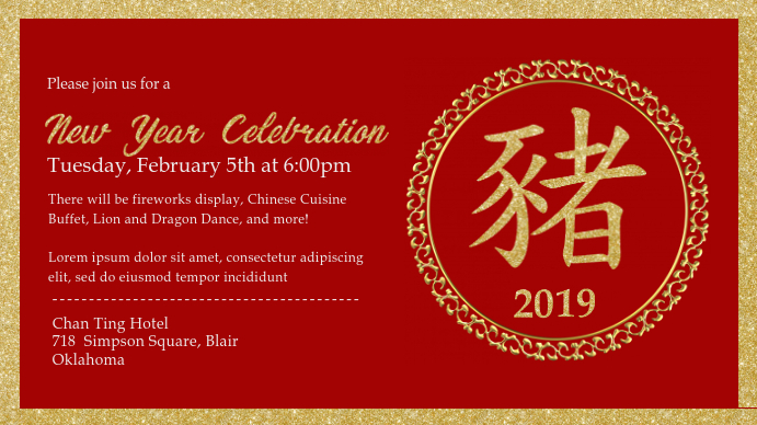 Chinese New Year Celebration Party Invite Digitalt display (16:9) template