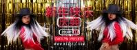 chinese new year celebration template design Foto Sampul Facebook