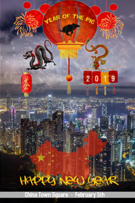 chinese new year/ china/ party