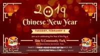 Chinese New Year Community Event Invitation