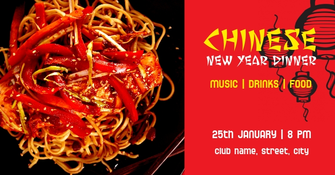 Chinese New Year Facebook Event Cover template