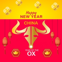 Chinese new year Publicación de Instagram template