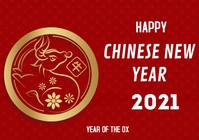 Chinese new year A3 template