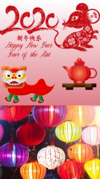 Chinese new year Estado de WhatsApp template
