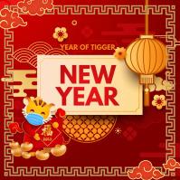 Chinese new year Vierkant (1:1) template