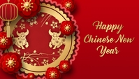 Chinese new year En-tête de blog template