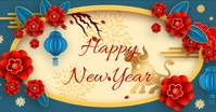 Chinese new year Facebook 共享图片 template