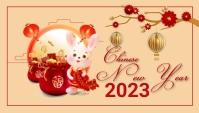 Chinese new year ส่วนหัวบล็อก template