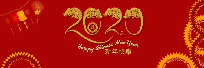 Chinese New Year Design Banner 2 × 6' template
