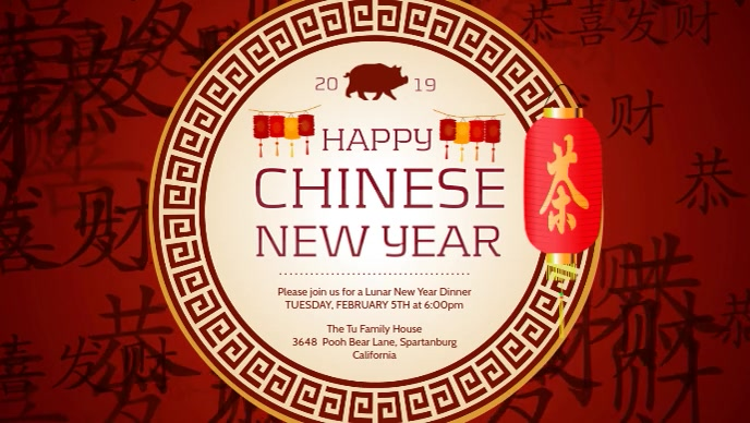 Chinese New Year Event and Dinner Invite