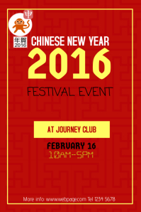 chinese new year festival event portrait poster