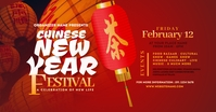 Chinese New Year Festival Facebook Shared Ima template