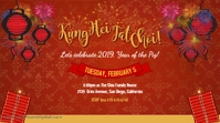 Chinese New Year Fireworks and BBQ Party Invite