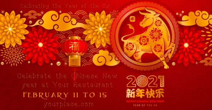 Chinese New Year Generic 2021 Facebook Event Cover template