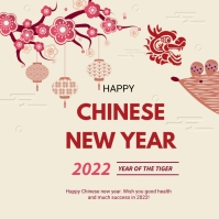 Chinese new year greetings Instagram-Beitrag template