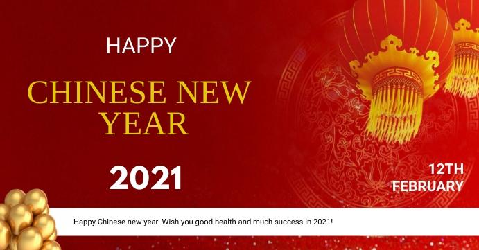 Chinese new year greetings Sampul Acara Facebook template